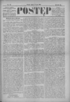 Postęp 1896.05.29 R.7 Nr122