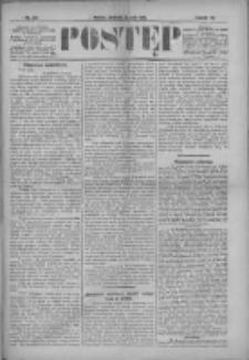 Postęp 1896.05.31 R.7 Nr124
