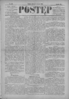 Postęp 1896.06.09 R.7 Nr130