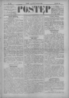 Postęp 1896.06.11 R.7 Nr132