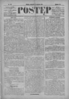 Postęp 1896.06.18 R.7 Nr138