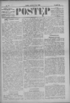 Postęp 1896.07.05 R.7 Nr152