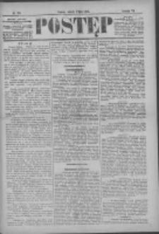 Postęp 1896.07.07 R.7 Nr153
