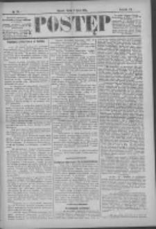 Postęp 1896.07.08 R.7 Nr154
