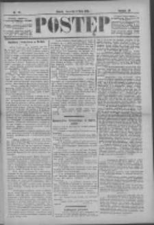 Postęp 1896.07.09 R.7 Nr155