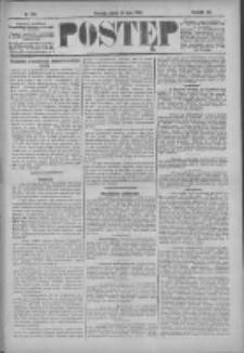 Postęp 1896.07.10 R.7 Nr156