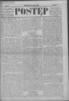 Postęp 1896.07.12 R.7 Nr158