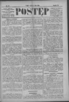 Postęp 1896.07.14 R.7 Nr159