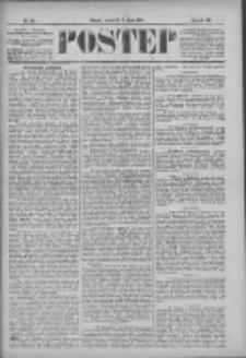 Postęp 1896.07.16 R.7 Nr161