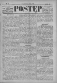 Postęp 1896.07.19 R.7 Nr164