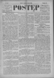 Postęp 1896.07.23 R.7 Nr167
