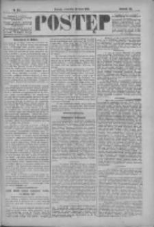 Postęp 1896.07.30 R.7 Nr173