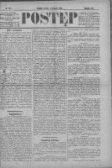 Postęp 1896.08.02 R.7 Nr176