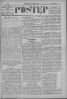 Postęp 1896.08.05 R.7 Nr178