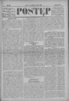 Postęp 1896.08.06 R.7 Nr179
