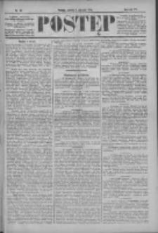 Postęp 1896.08.08 R.7 Nr181