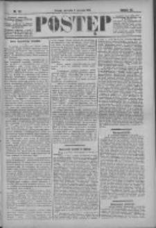 Postęp 1896.08.09 R.7 Nr182