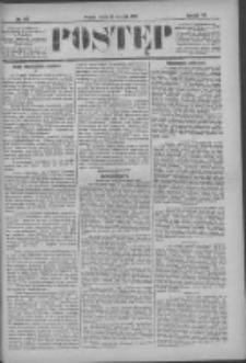 Postęp 1896.08.12 R.7 Nr184