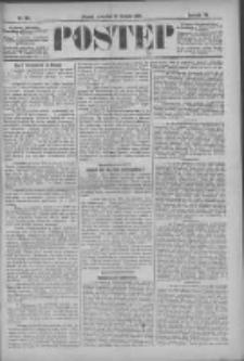 Postęp 1896.08.13 R.7 Nr185