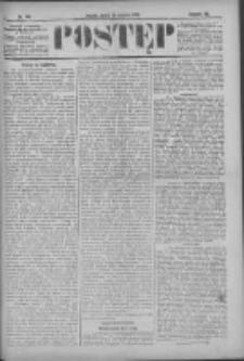 Postęp 1896.08.14 R.7 Nr186