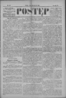 Postęp 1896.08.19 R.7 Nr189