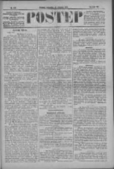Postęp 1896.08.20 R.7 Nr190