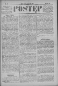 Postęp 1896.08.21 R.7 Nr191