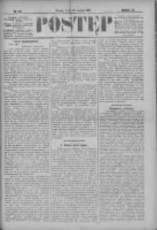 Postęp 1896.08.26 R.7 Nr195