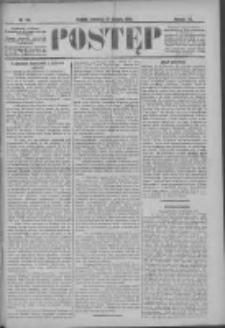 Postęp 1896.08.27 R.7 Nr196