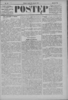 Postęp 1896.08.28 R.7 Nr197