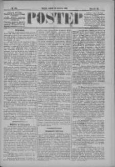 Postęp 1896.08.29 R.7 Nr198