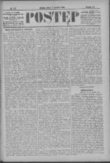 Postęp 1896.09.05 R.7 Nr204