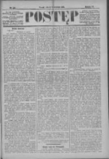 Postęp 1896.09.08 R.7 Nr206