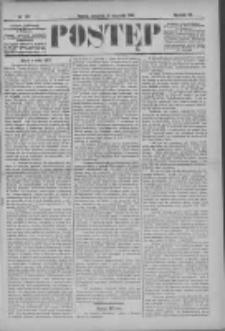 Postęp 1896.09.10 R.7 Nr207