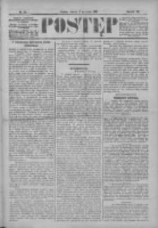 Postęp 1896.09.15 R.7 Nr211