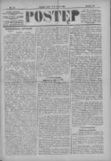 Postęp 1896.09.18 R.7 Nr214