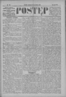 Postęp 1896.09.20 R.7 Nr216