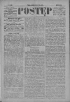 Postęp 1896.09.25 R.7 Nr220