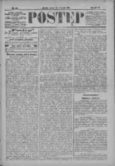 Postęp 1896.09.26 R.7 Nr221