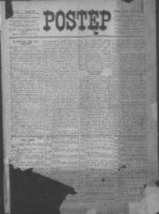 Postęp 1896.10.01 R.7 Nr225