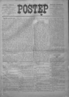 Postęp 1896.10.02 R.7 Nr226