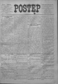 Postęp 1896.10.03 R.7 Nr227
