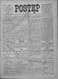 Postęp 1896.10.06 R.7 Nr229