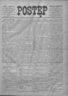 Postęp 1896.10.07 R.7 Nr230