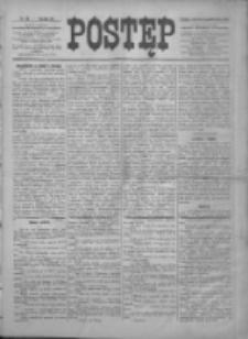 Postęp 1896.10.08 R.7 Nr231