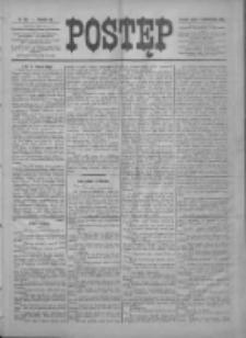 Postęp 1896.10.09 R.7 Nr232