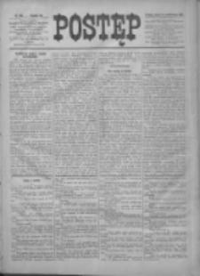 Postęp 1896.10.10 R.7 Nr233