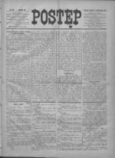 Postęp 1896.10.11 R.7 Nr234