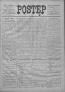 Postęp 1896.10.14 R.7 Nr236