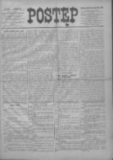 Postęp 1896.10.15 R.7 Nr237